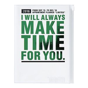 BFADMJ004J06 2016 I Will Always Green A5 Diary