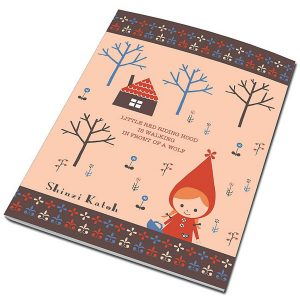 BFADMJ – 004 – 103 – B5 Red Riding Hood Ruled Notebook